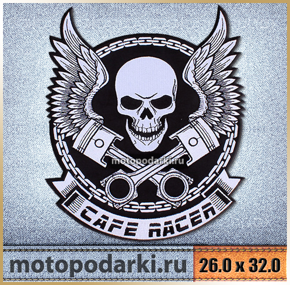 Нашивка на спину<br>BIKERS PATCH#16 26,0 см