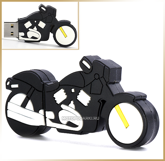Флешка мотоцикл 4GB-8GB<br>USB-FLASH CHOPPER