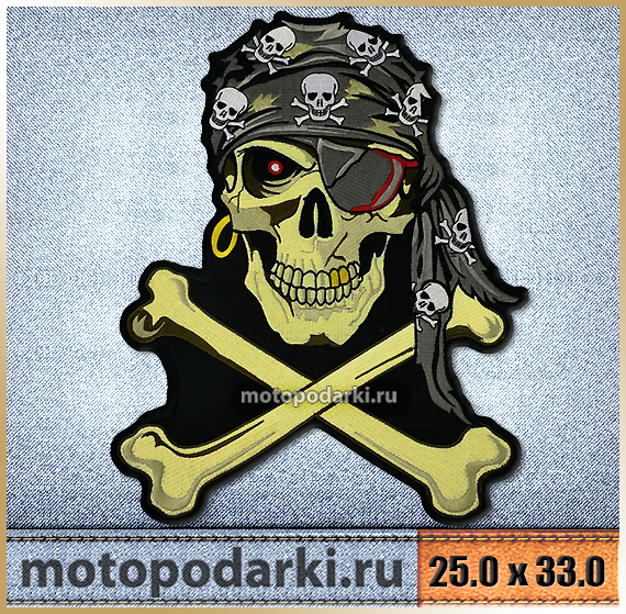 Нашивка на спину<br>BIKERS PATCH#17 25,0 см