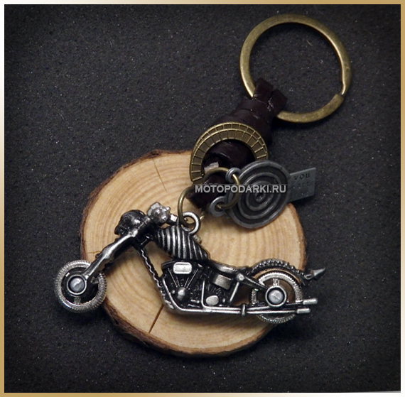 Брелок мотоцикл<br>KEY-RING *Custom*