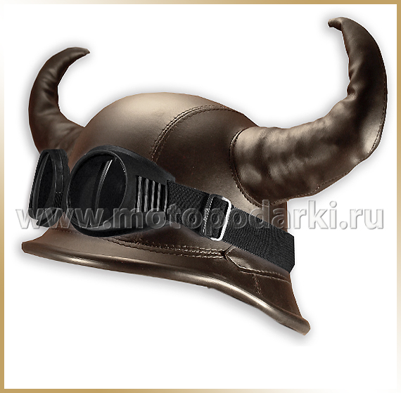 Шлем с рогами<br>BIKER HELMET *German*
