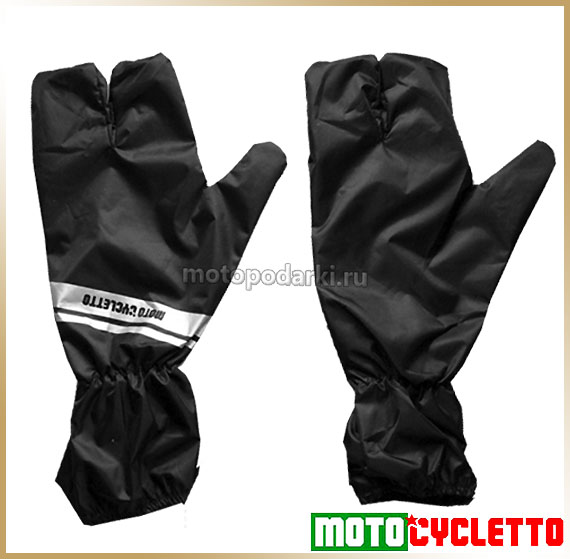 Бахилы на перчатки<br>RAIN COVER GLOVES