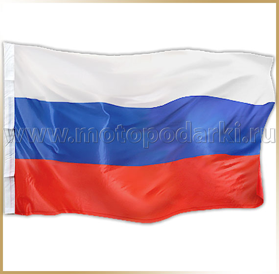 Флаг России<br>National flag of Russia
