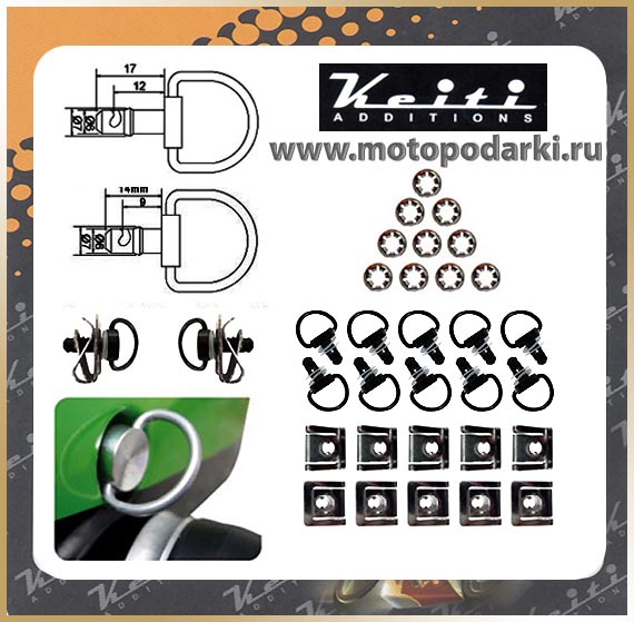 Крепеж пластика 17mm/10pcs<br>KEITI QR FASTENER Black