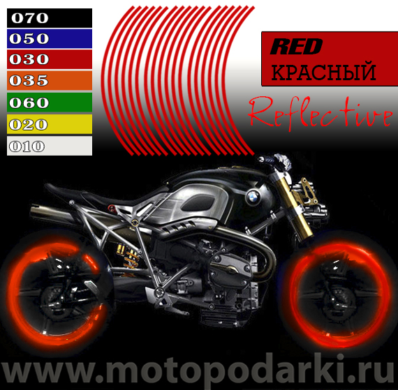 Наклейка на диск<br>ORALITE® REFLECTIVE Red