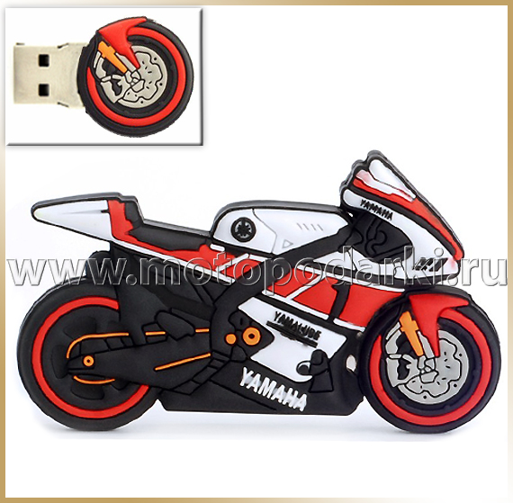 Флешка мотоцикл 4GB-8GB<br>USB-FLASH YAMAHA Motorcycle