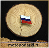 Металлический значок<br>Icon *FLAG RUSSIA*