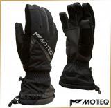 Перчатки зимние<br>MOTEQ *СНЕЖОК* black