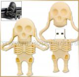 Флешка скелет 4GB-8GB<br>USB-FLASH SKELETON Cream
