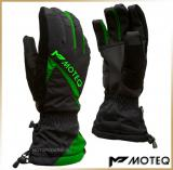 Перчатки зимние<br>MOTEQ *СНЕЖОК* green
