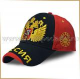 Бейсболка<br>OLYMPIC RUSSIA Black