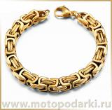 Браслет цепь Byzantine Chain<br>Gold yellow