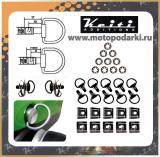 Крепеж пластика 14mm/10pcs<br>KEITI QR FASTENER Black