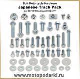 Комплект крепежа<br>BOLT PACK II<br>Universal motocross