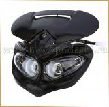 Фара с обтекателем<br>DUAL HEADLIGHT, black