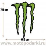 Нашивка логотип<br>Patch Monster Energy 6.0см