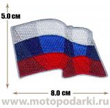 Нашивка флаг RUSSIAN Flag Wind 8.0 см