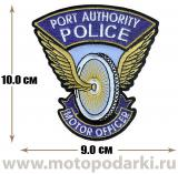 Нашивка логотип<br>Patch Port Authority Police 9.0см