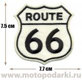 Нашивка мото<br>Patch ROUTE 66 Black 7.5см