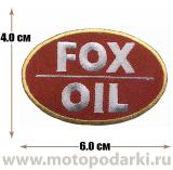 Нашивка мото<br>Patch OIL FOX 6.0см