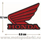 Нашивка логотип<br>Patch HONDA Logo 8.0см