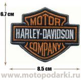 Нашивка логотип<br>Patch Harley-Davidson 8.5см