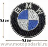 Нашивка логотип<br>Patch BMW 5.2см