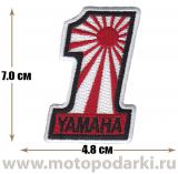 Нашивка мото<br>Patch Yamaha №1 4.8см