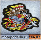 Нашивка на спину<br>BIKERS PATCH#12 29.0 см