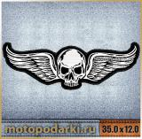 Нашивка на спину<br>BIKERS PATCH#6 35.0см