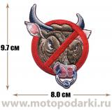 Нашивка знак Be not a bull 8.0 см