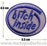 Нашивка знак Bitch inside 5,5 см