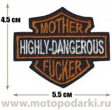Нашивка знак Highly dangerous 5,5 см