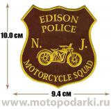 Нашивка логотип<br>Patch Edison Police 9.4см