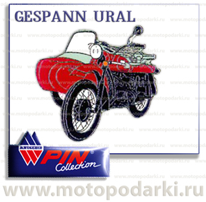 PinCollection значок GESPANN URAL
