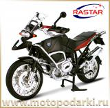 RASTAR 1:9<br>Модель мотоцикла<br>BMW R1200GS White