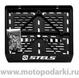 Рамка для мотоцикла<br> LICENSE PLATE STELS черный