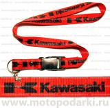 Шнурок для ключей<br>KAWASAKI Red/Black
