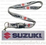 Шнурок для ключей<br>SUZUKI Grey/Black-Red