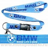 Шнурок для ключей<br>BMW Blue/Blue-White