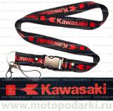 Шнурок для ключей<br>KAWASAKI Black/Red
