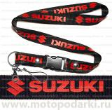 Шнурок для ключей<br>SUZUKI Black/Red